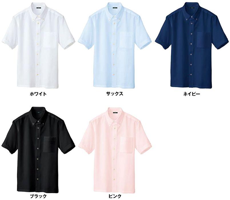 [在庫限り/返品交換不可]AZ8054 アイトス 半袖ボタンダウンシャツ(男女兼用) 色展開