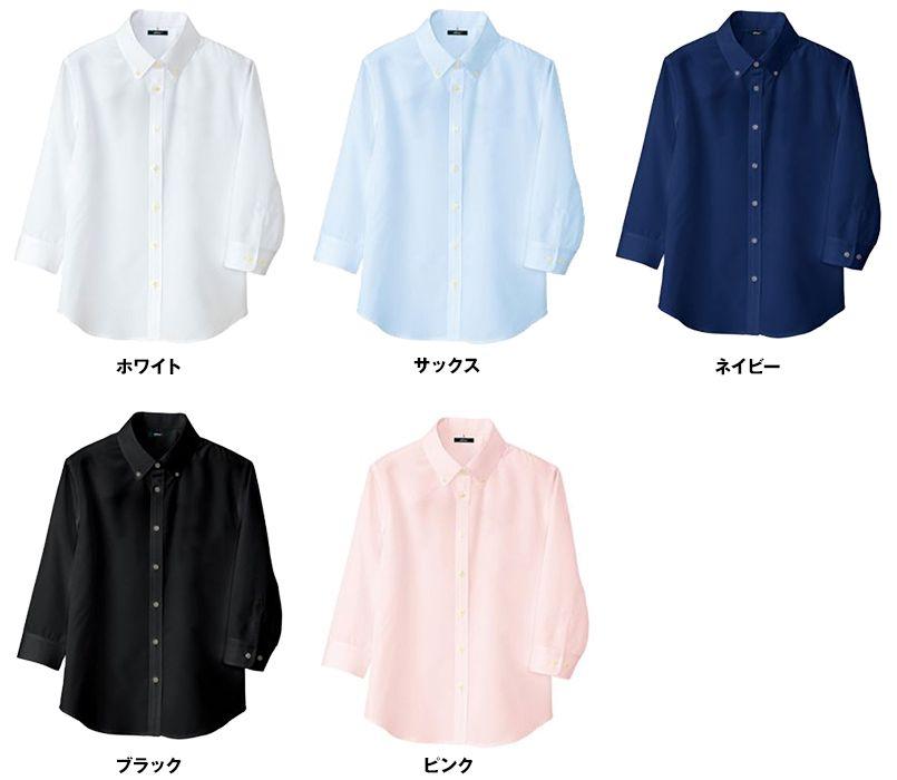 AZ8057 アイトス シャツ/七分袖(女性用) 色展開
