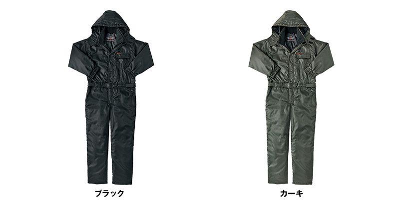 AZ8264 アイトス 防寒つなぎ 色展開