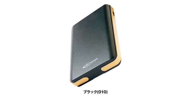 アイトス AZ8305 [秋冬用]HOTOPIA(ホットピア)専用バッテリー 色展開