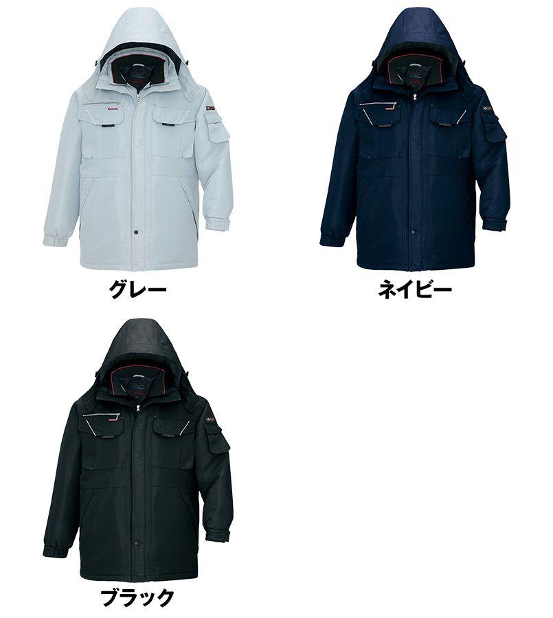 アイトス AZ8460 [秋冬用]エコノミー防寒コート[フード付き・取り外し可能] 色展開