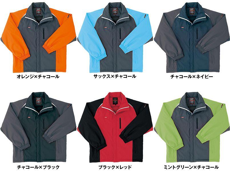 アイトス AZ8471 [秋冬用]業務用 防風防寒ショートコート[フード付・取外し可能] 色展開