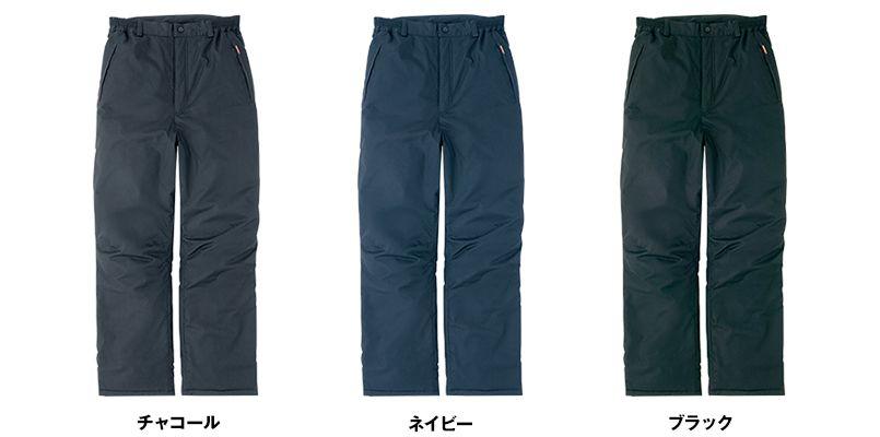 アイトス AZ8472 [秋冬用]タルテックス 業務用 防風防寒ズボン(パンツ) 色展開