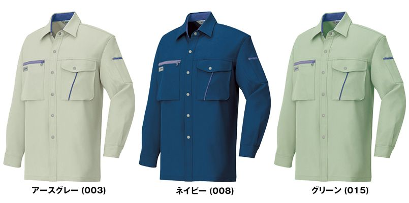 アイトス AZ856 イエっち!おすすめ!! 帯電防止シャツ/長袖(厚地) 色展開
