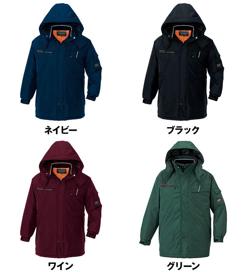 アイトス AZ8560 防風防寒コート[フード付き・取り外し可能] 色展開