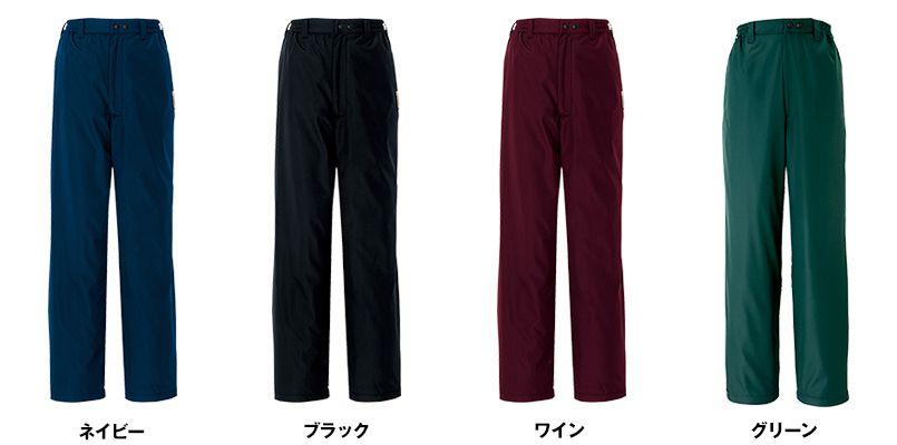 アイトス AZ8562 防風防寒パンツ 色展開