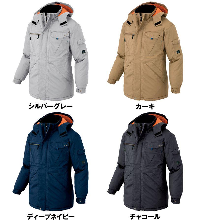AZ8570 アイトス 防寒コート(男女兼用) 色展開