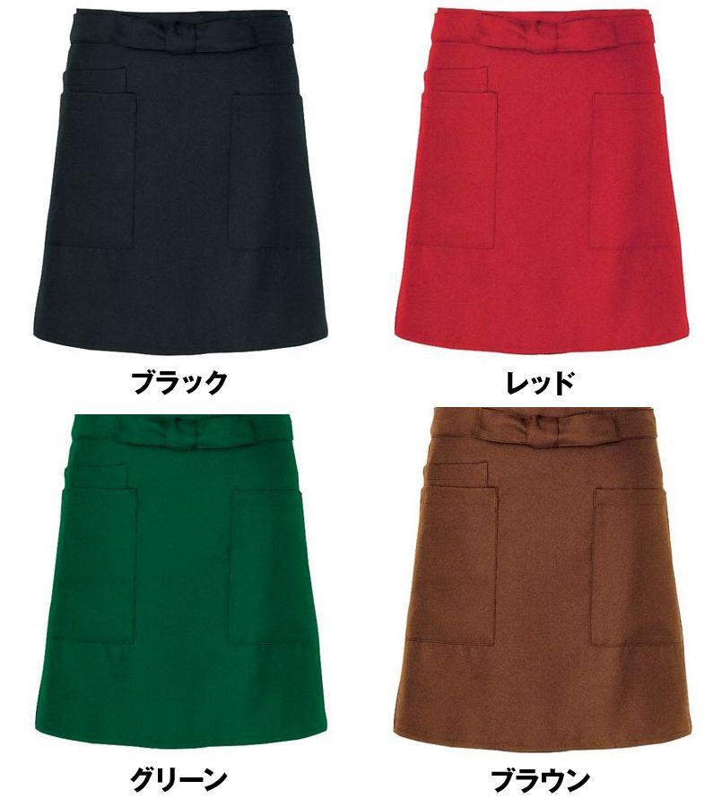 AZ8639 アイトス ショートエプロン(男女兼用) 色展開