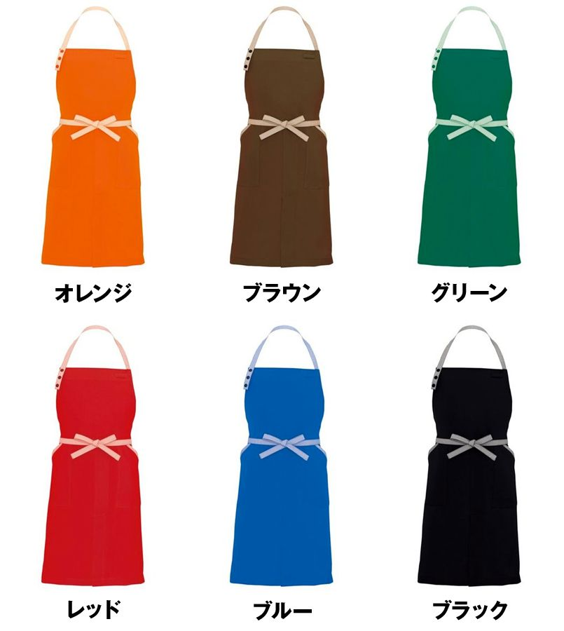 AZ8651 アイトス 胸当てエプロン(コードレーン配色)(男女兼用) 色展開