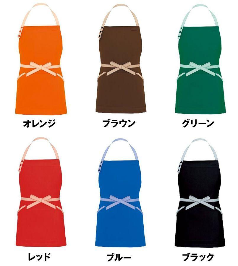 AZ8652 アイトス 胸当てミニエプロン(コードレーン配色)(男女兼用) 色展開