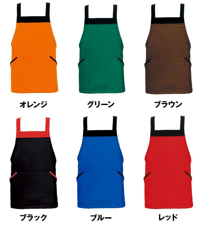 AZ8655 アイトス 胸当てミニエプロン(共生地配色)(男女兼用) 色展開