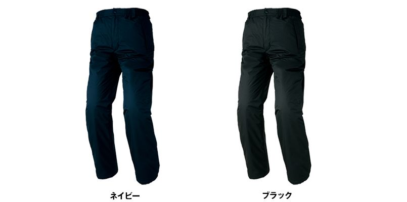 AZ8872 アイトス 防水防寒パンツ(男女兼用) 色展開
