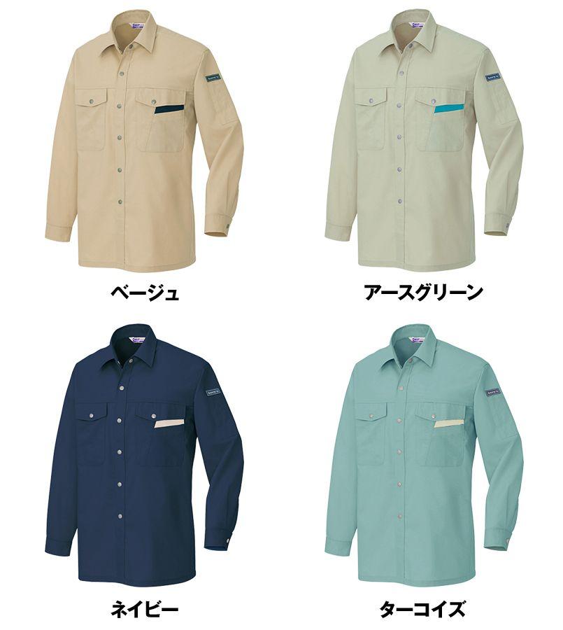 AZ965 アイトス 綿100%シャツ/長袖(薄地) 春夏 色展開