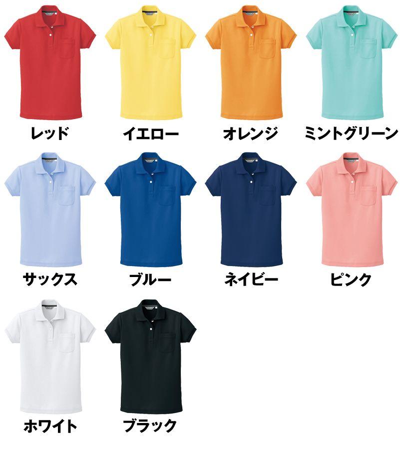 CL2000 アイトス 半袖クイック ドライポロシャツ(女性用) 色展開