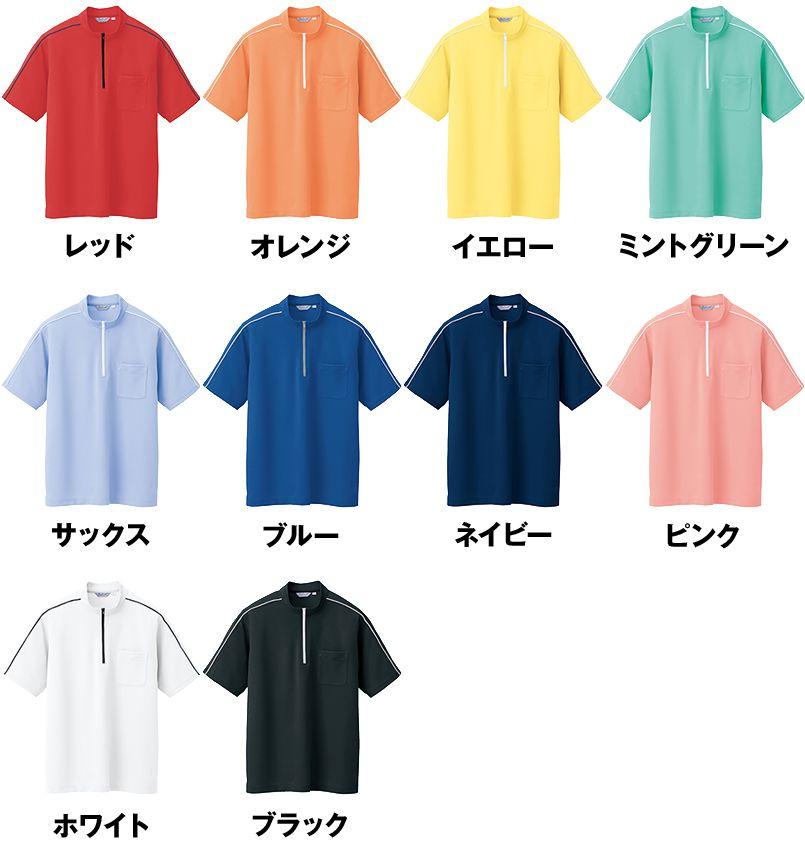 CL3000 アイトス 半袖クイック ドライジップ ポロシャツ(男女兼用) ニットパイピング 色展開