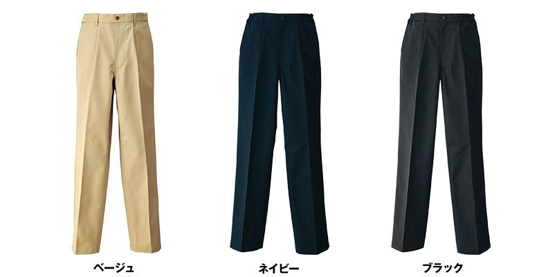 HS2602 アイトス チノパンツ(男性用)脇ゴム ワンタック 色展開