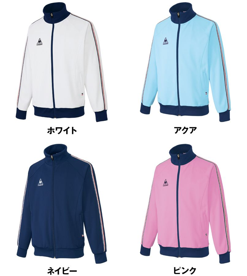 UZL1011 ルコック ジャージ ジャケット(男女兼用) 色展開