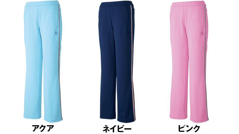 UZL2012 ルコック ジャージ ブーツカットパンツ (女性用)スポーティなサイドライン 色展開