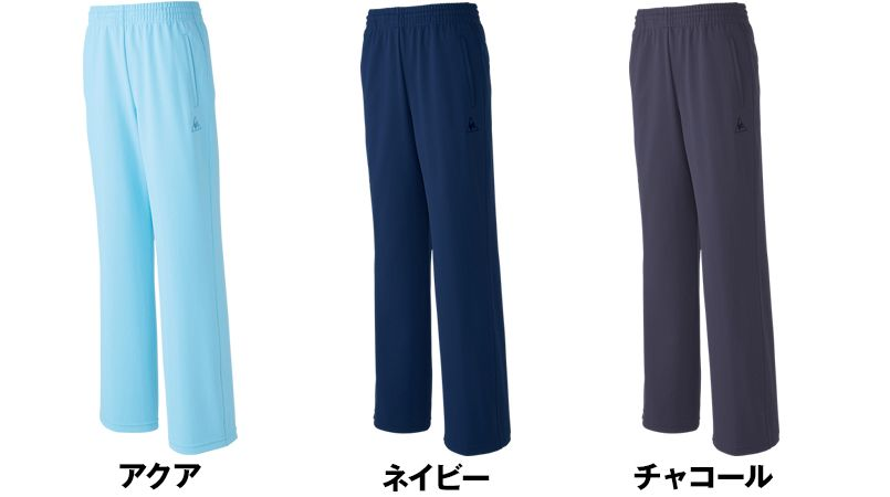 UZL2013 ルコック ジャージ ストレートパンツ(男女兼用) 色展開