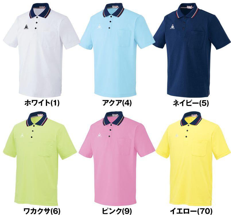 UZL3011 ルコック ライン ドライポロシャツ(男女兼用) 色展開