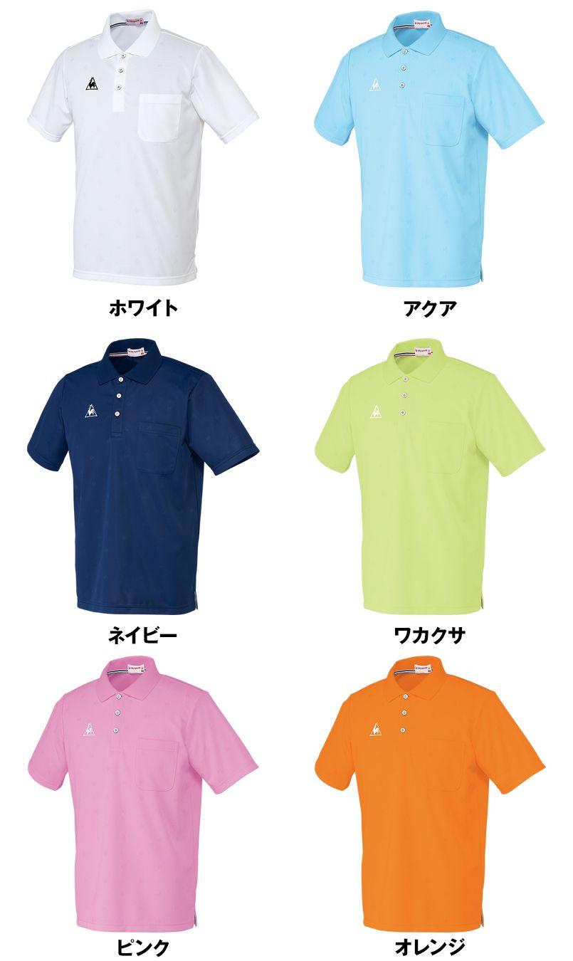 UZL3013 ルコック ドライポロシャツ(男女兼用) 色展開