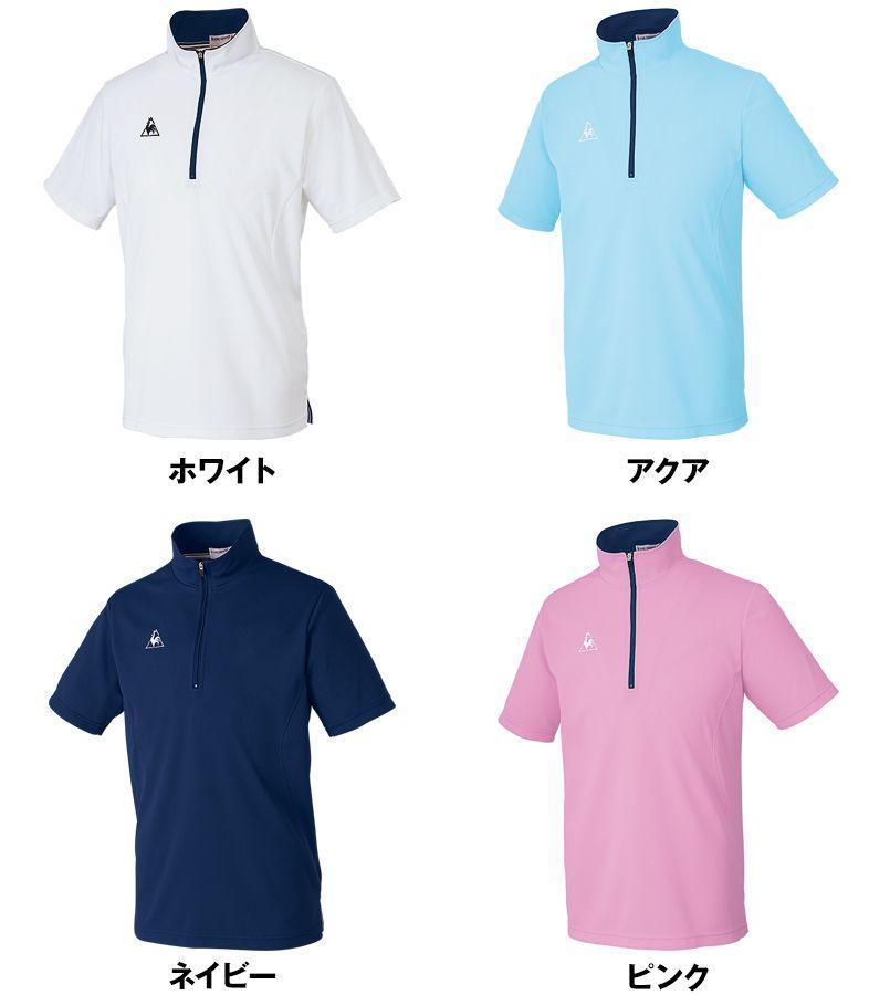 UZL3015 ルコック ジップポロシャツ(男女兼用) 色展開