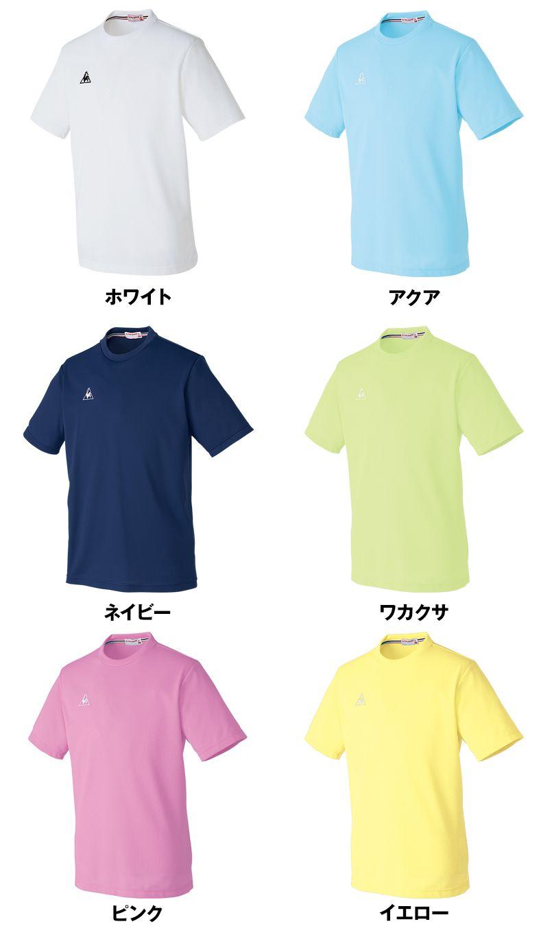 UZL3016 ルコック 半袖ドライTシャツ(男女兼用) 色展開