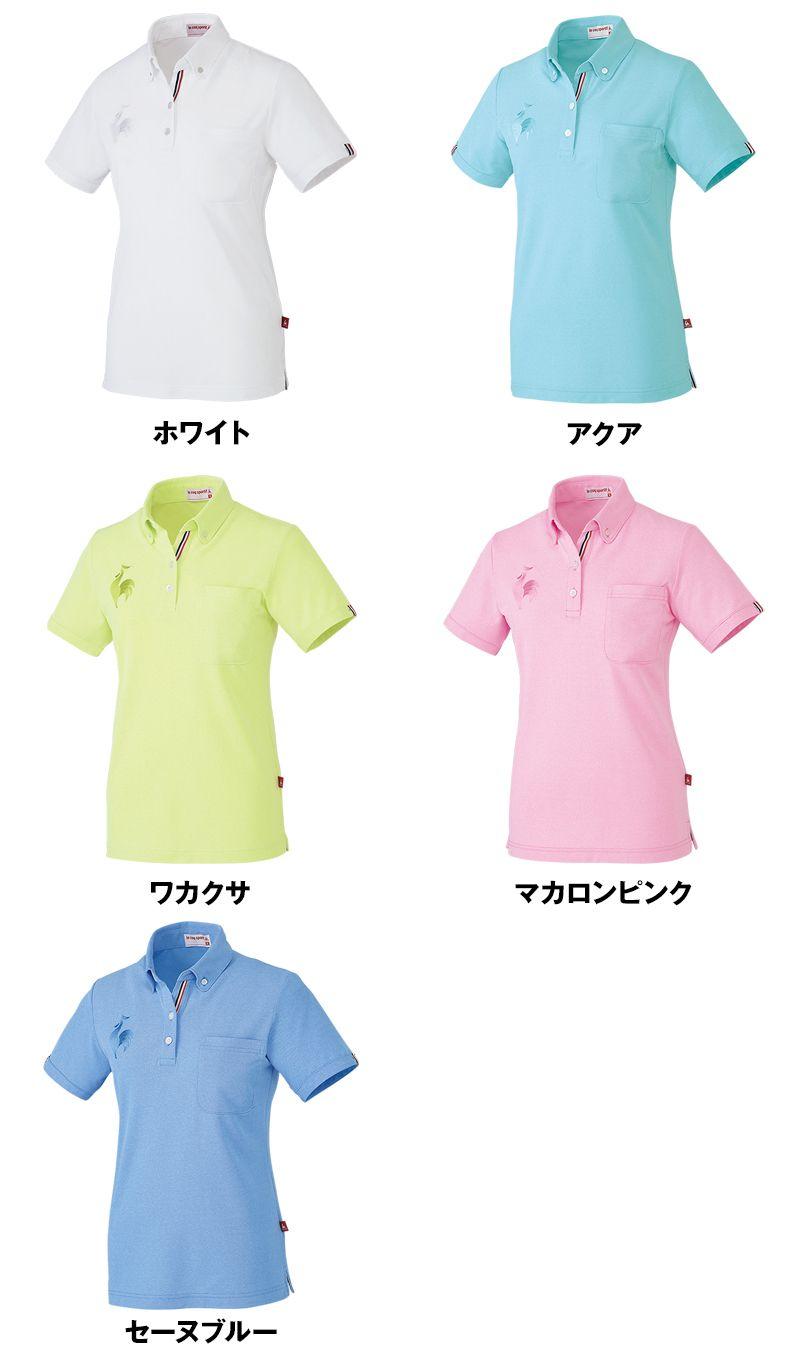 UZL3020 ルコック ドライ ボタンダウンポロシャツ(女性用) 色展開