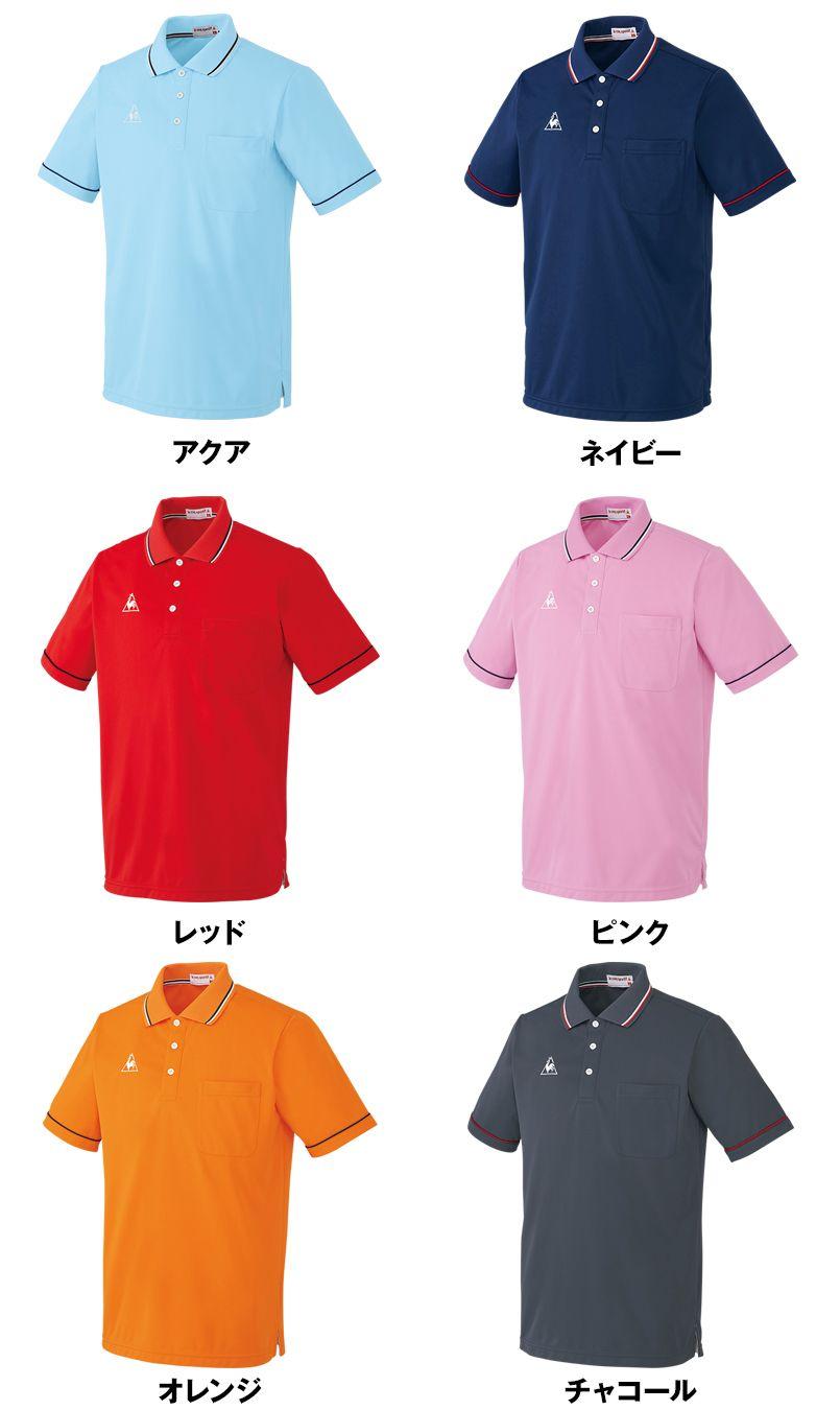 UZL3021 ルコック ライン ドライポロシャツ(男女兼用) 色展開