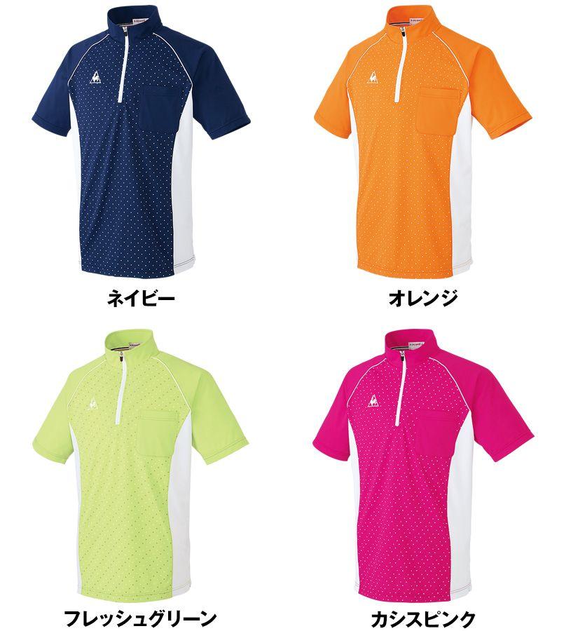 UZL3027 ルコック ジップアップポロシャツ(男女兼用) 色展開