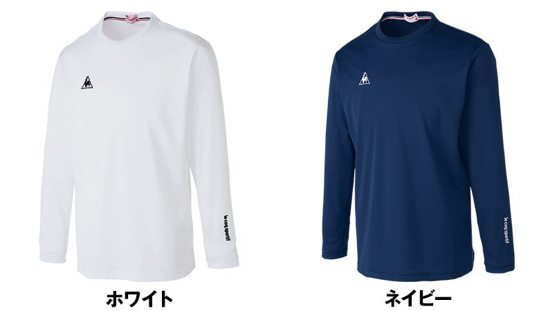 UZL3028 ルコック 長袖ドライTシャツ(男女兼用) 色展開