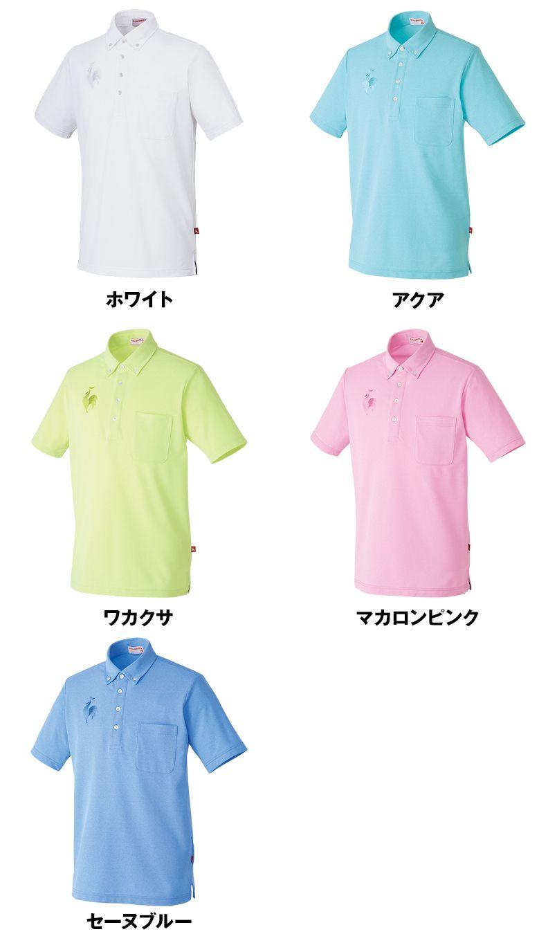 UZL3029 ルコック ボタンダウンポロシャツ(男女兼用) 色展開