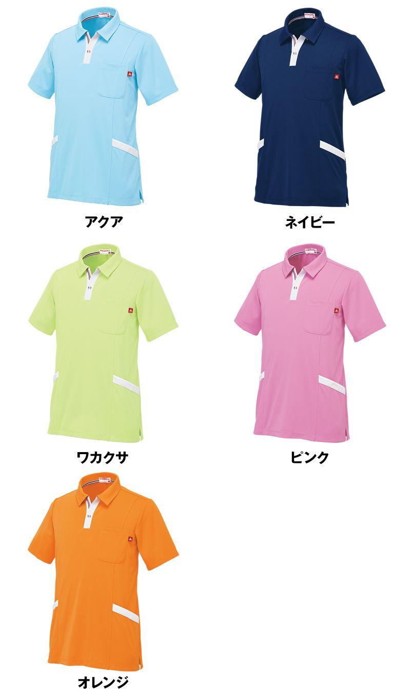 UZL3032 ルコック ニットポロシャツ(男女兼用) 色展開