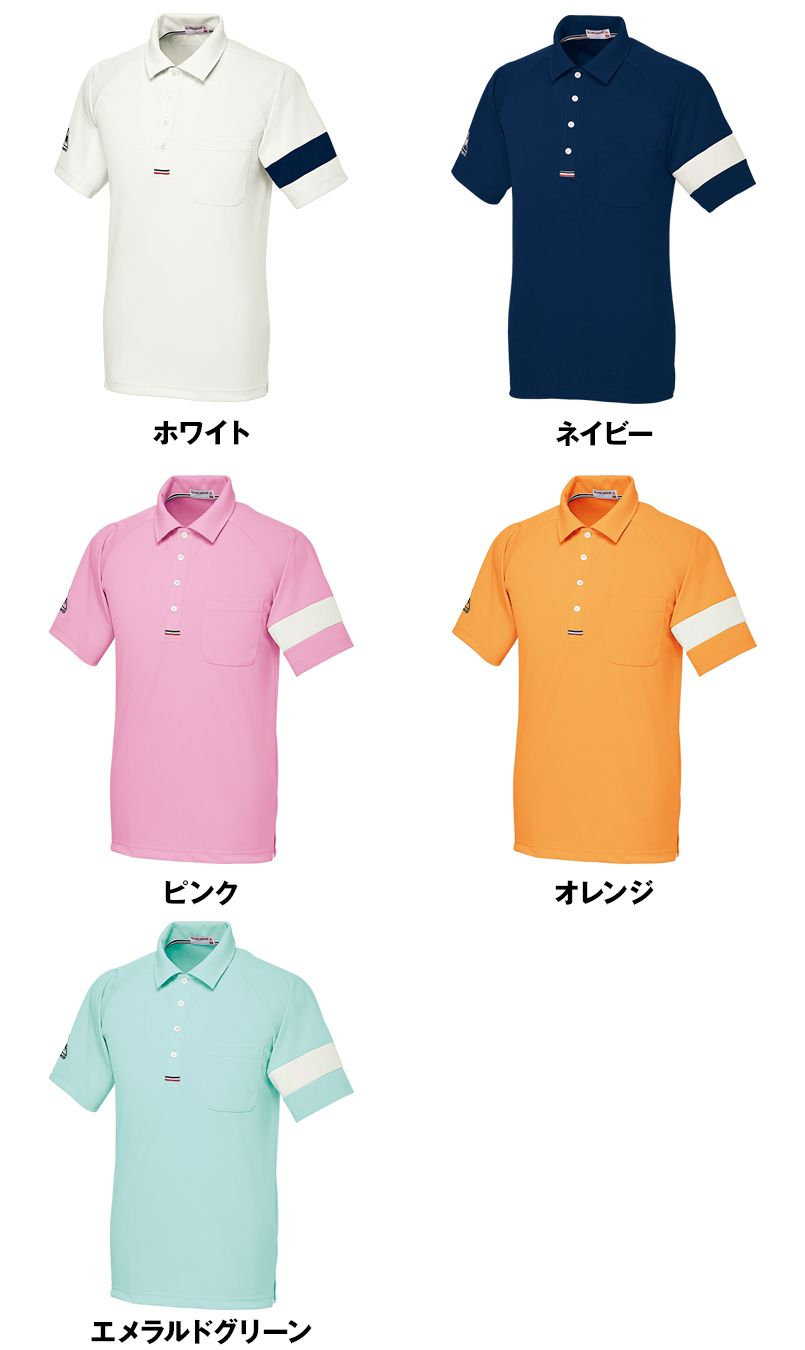 UZL3041 ルコック ニット ポロシャツ(男女兼用) 色展開