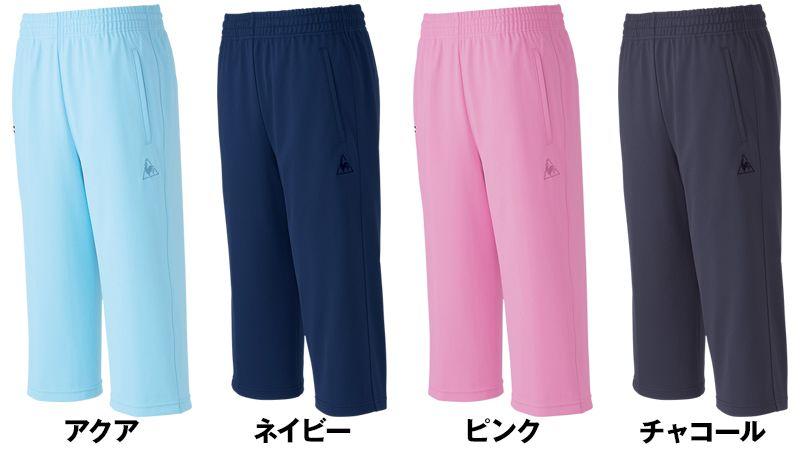 UZL4011 ルコック ハーフパンツ(男女兼用) 色展開