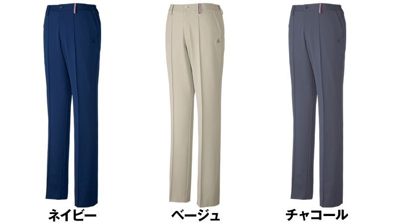 UZL4012 ルコック ジャージ 脇ゴムニットスラックスパンツ(男性用) 色展開