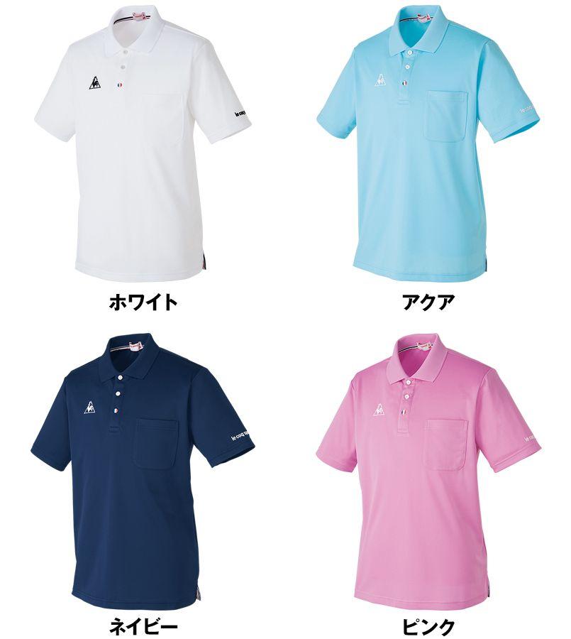 UZL8022 ルコック 半袖ドライポロシャツ(男女兼用) ポケ付き 色展開
