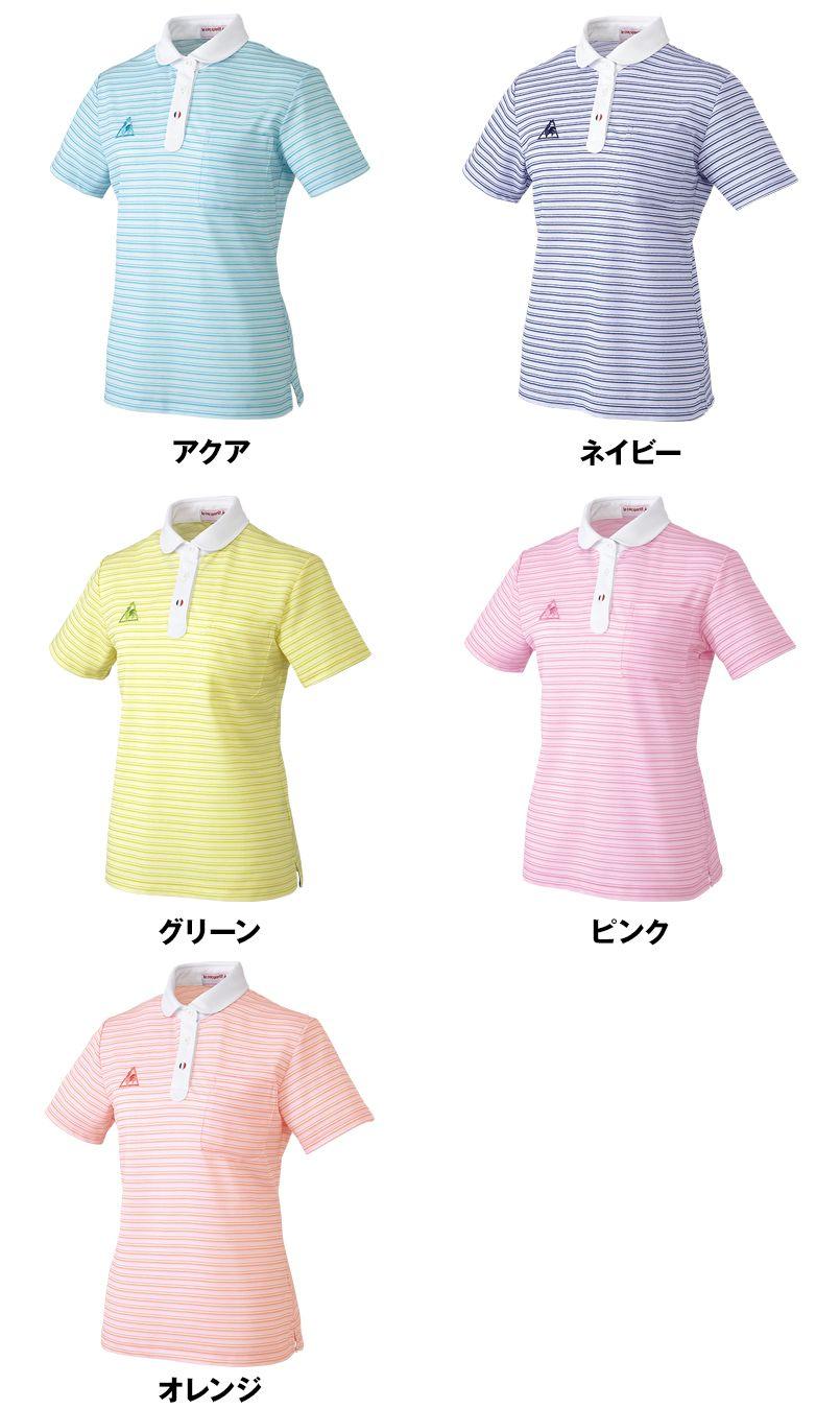 UZL8024 ルコック ボーダーニットポロシャツ(女性用) 色展開