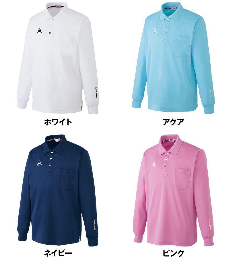 UZL8029 ルコック 長袖ドライポロシャツ(男女兼用) 色展開