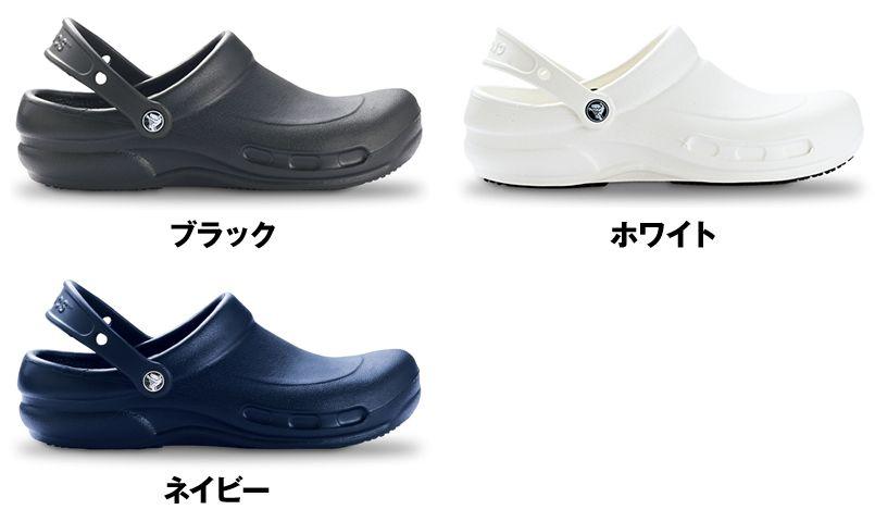 10075 crocs(クロックス) ビストロ 色展開