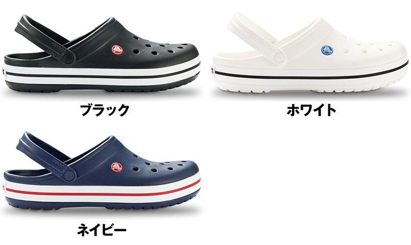 11016 crocs(クロックス) クロックバンド 色展開