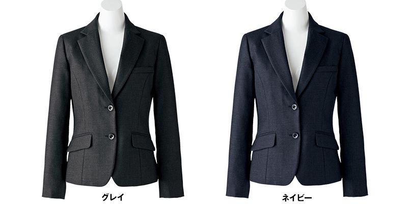 BONMAX ジュビリー [通年]抗菌防臭加工のジャケット 無地 色展開