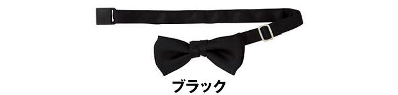 FA9002 FACEMIX 蝶タイ(女性用) 色展開