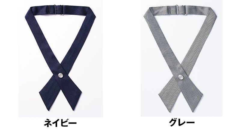 FA9180 FACEMIX クロスタイ(男女兼用) 色展開