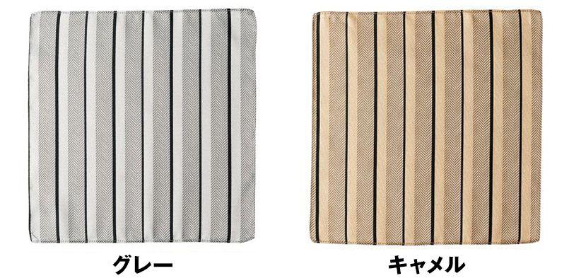 FA9455 FACEMIX ポケットチーフ(レジメンタルストライプ) 色展開