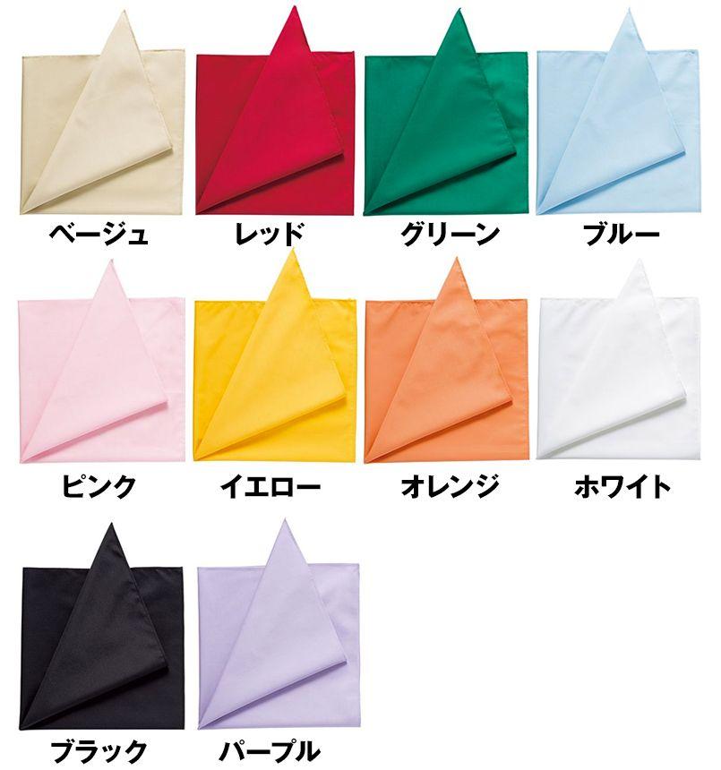 FA9520 FACEMIX バンダナ(男女兼用) 色展開
