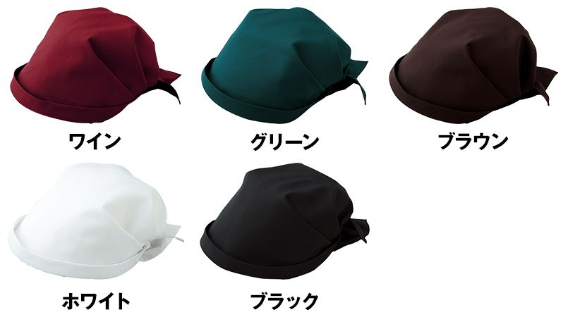 FA9652 FACEMIX バンダナキャップ(男女兼用) 色展開