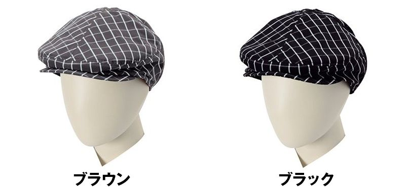 FA9654 FACEMIX ハンチング帽(チェック) 色展開