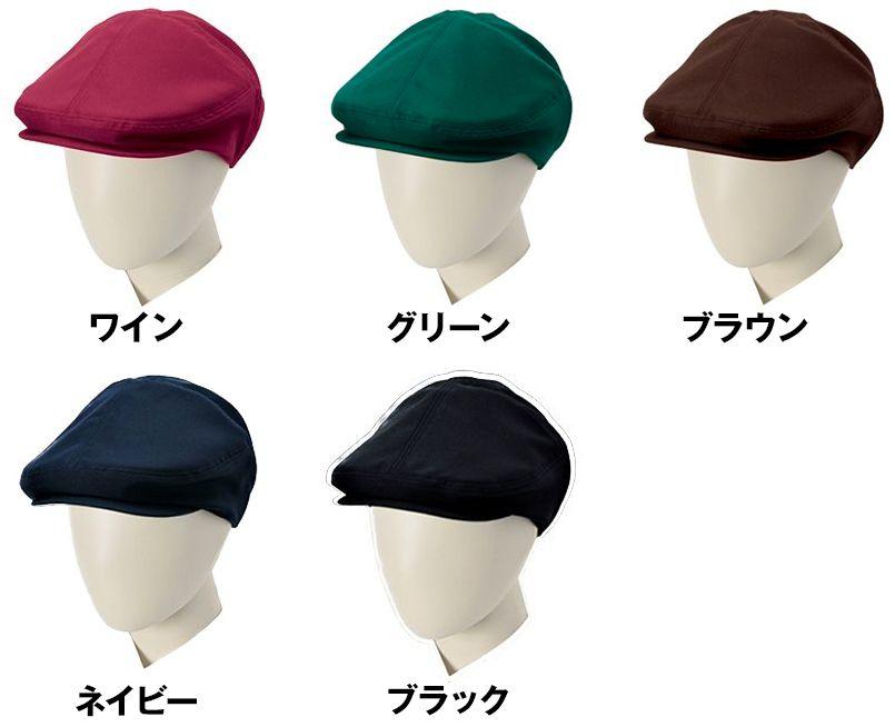FA9656 FACEMIX ハンチング(男女兼用) 色展開