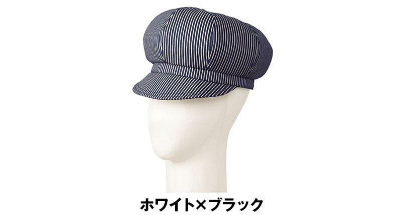FA9669 FACEMIX キャスケット(男女兼用) 色展開